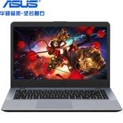 华硕 A480UR8250(i5 8250U/4GB/256GB/2G独显)14英寸笔记本电脑