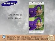 三星 GALAXY J7(J7008/移动4G)
