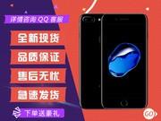 【苹果专卖店】全新机仅3399!苹果 iPhone 7 Plus( 全网通)询价更优惠