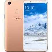 OPPO A79 全面屏拍照手机 全网通4G+64G 双卡双待手机