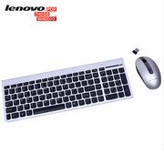 联想 KM5922无线键鼠套装 USB接口 键鼠套装 包邮