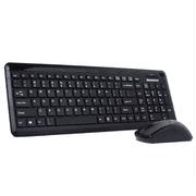 包邮 联想 KM4902 无线键鼠套装 轻薄静音 无线鼠标键盘 包邮