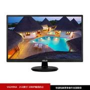 华硕 VA249NA 23.8英寸LED背光高清显示器