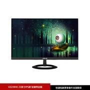 华硕 VZ239HE 23英寸IPS屏轻薄窄边框显示器
