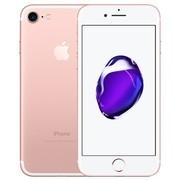 【石家庄苹果专卖店】苹果 iPhone 7(全网通)市内送货