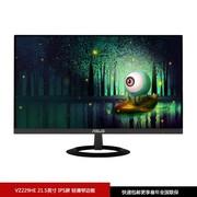 华硕 VZ229HE 21.5英寸IPS屏轻薄窄边框显示器