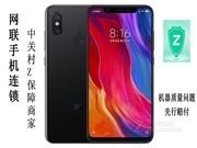 小米 8(全网通)新款到货64GB 2299元 128GB 2630元 6.21寸刘海屏 高通845/2k屏