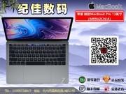 苹果 新款MacBook Pro 13英寸(MR9U2CH/A)纪佳数码 实体店铺