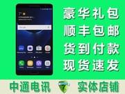 三星 GALAXY S8(全网通4G)【现货下单立减200】【分期付款】【以旧换新】