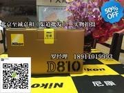 尼康 D810(单机) 尼康d810 全画幅单反相机 尼康d850 新品 北京实体店现货 销售热线:18911019993 罗阳