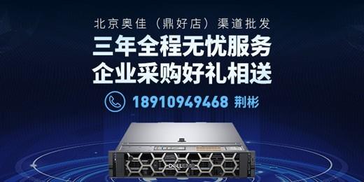 北京奥佳(鼎好店)渠道批发    520*260