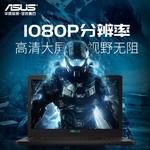 华硕(ASUS)华硕顽石热血版YX570笔记本电脑15.6英寸独显游戏本 R5 2500 4G 1T  1050-2G