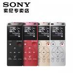 索尼ICD-560F录音笔批发 武汉扬帆数码