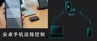 安卓手机免root变远控打卡神器,向日葵UUpro