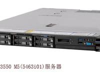 IBM x3550武汉大篆优惠报价仅需13300元