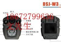 警眼通DSJ-W3视音频记录仪武汉特价1988