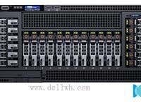 戴尔服务器R930高效灵活武汉大篆50800