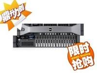 戴尔 PowerEdge R720 机架式服务器(Xeon E5-2609/16GB/3*450GB)   联系方式:王经理13301396574  播种诚信收获信任