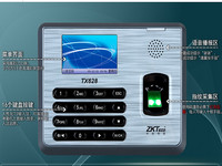 指纹考勤机 TX628