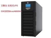 艾默生GXE 06k00TE1101C00