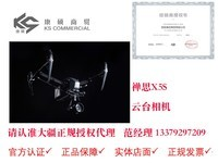 陕西正规授权代理商 大疆 Zenmuse X5S(西安现货)