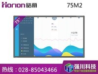 皓丽 75M3