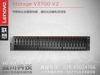 联想 Storage V3700 V2 成都联想存储代理商 原IBM磁盘阵列