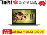 ThinkPad E490(20N8A00KCD)