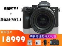 索尼 A7 III(单机)+腾龙28+75镜头(索尼口)索尼影像馆 免费样机体验  免费摄影培训课程 电话15168806708 刘经理