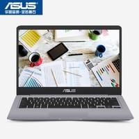 【ASUS授权专卖】 S4200UQ8250(i5-8250.8GB/256GB/2G独显)