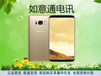 (可分期)【下单送豪华大礼包】三星 GALAXY S8(G9508/移动4G) 主屏尺寸:5.8英寸 主屏分辨率:2960x1440像素 顺丰包邮