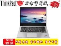 ThinkPad E480(20KNA004CD)14英寸轻薄窄边框笔记本电脑(i5-8250U 8G 256SSD Office)冰原银顺丰包邮同城可送货上门