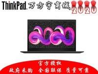 ThinkPad E490(20N80038CD)14寸便携笔记本(i7-8265U 8G 256G固态 2G独显 FHD WIN10)顺丰包邮同城可送货上门