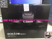 佳能 EOS-1D X Mark II(单机)