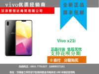 vivo Z1i(全网通)
