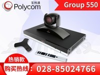 POLYCOM RealPresence Group 550
