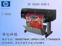 HP Z6200 60英寸