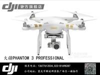 重庆国泰广场大疆航 拍 仪(无 人 机 ) Phantom 3 Professional