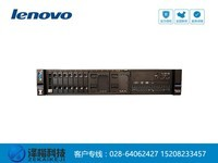 成都联想 System x3650 M5(8871I23)服务器