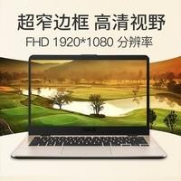 【ASUS授权专卖】华硕 S4200UQ8250(4GB/128GB+500GB/2G独显)