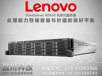ThinkServer RD650 S2609v3 R510i(2.5)
