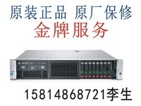 HP ProLiant DL388 Gen9(827007-AA1)  金 牌 代理   原厂保修 电话15814868721李生