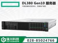 HP ProLiant DL380 Gen10(879938-B21)