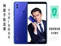 【新品到货 6+128G  2750元】荣耀 Note10(全网通)