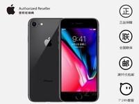 【抢购】【送+移动电源+蓝牙耳机+自拍杆+钢化膜+延保三年】苹果 iPhone 8(移动4G)主屏尺寸:4.7英寸 顺丰包邮