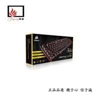 美商海盗船(USCorsair) K70 Rapidfire 机械游戏键盘 黑色 银轴