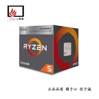 AMD Ryzen 5 2400G处理器搭载Radeon RX Vega11 Graphic