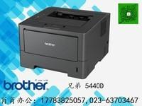 兄弟HL-5440D黑白激光高速自动双面打印机办公商用三年保修