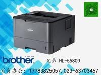 兄弟(brother) HL-5580D 黑白激光打印机 自动双面打印 官方标配