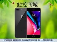【抢购¥5033】【送】【移动电源+蓝牙耳机+延保三年】苹果 iPhone 8 Plus(国际版/全网通)  主屏尺寸:5.5英寸  顺丰包邮